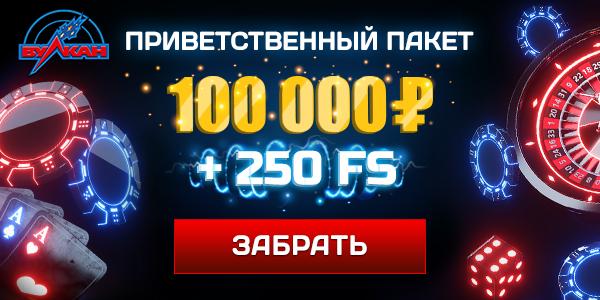 Игра русская рулетка реалистично