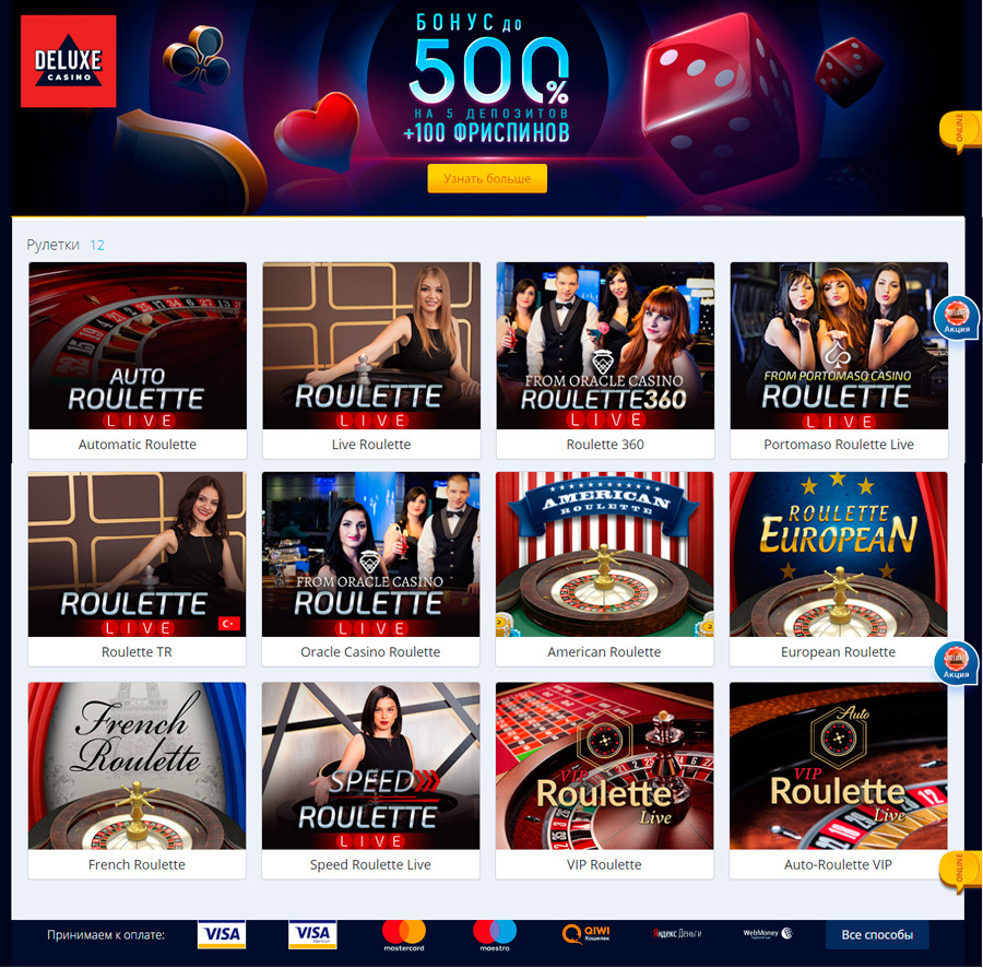 Ruletka online lotto