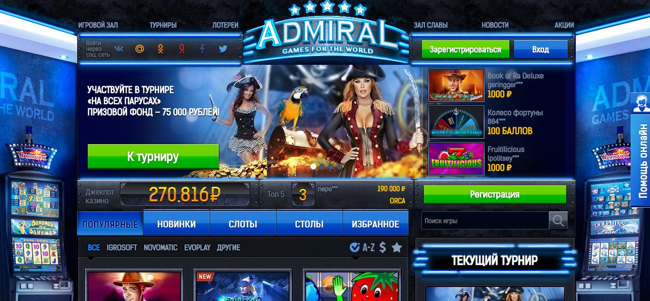 payout казино