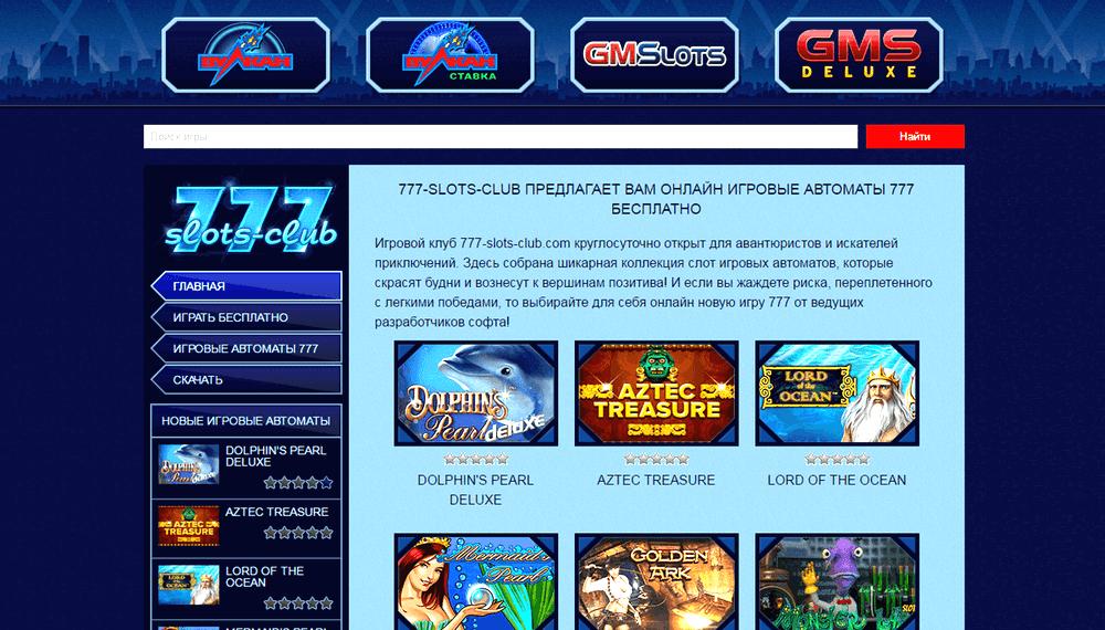 Как сделать депозит в онлайн казино с помощью webmani