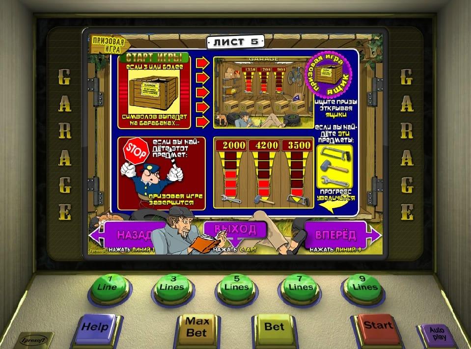 Скачать программу игровые аппараты рулетка игровые автоматы играть бесплатно онлайн рояль