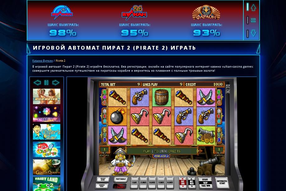 Сокровище ацтеков игровые автоматы игровые автоматы на русском языке скачать бесплатно