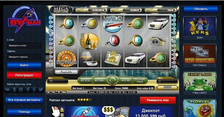 игровые автоматы печки играть онлайн рейтинг слотов рф