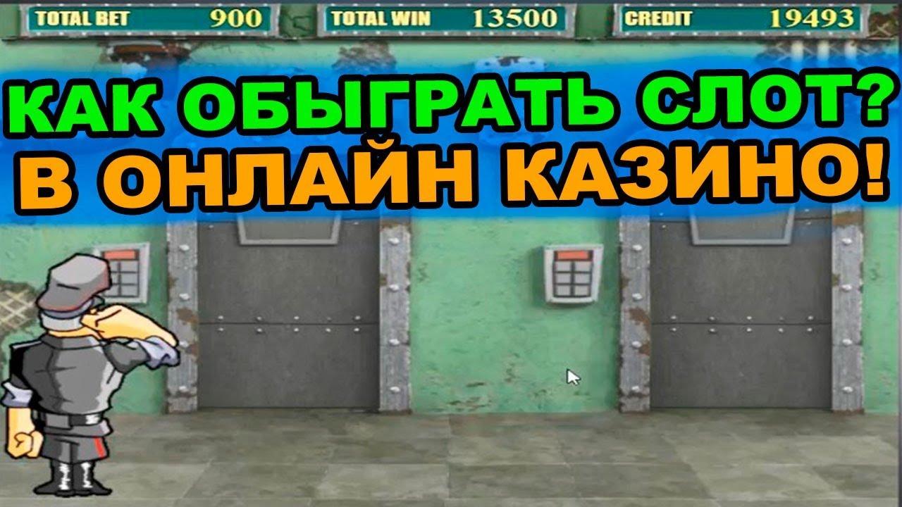 играть бесплатно игровые автоматы лягушки
