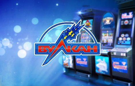 Игровые автоматы сскачать бесплатные