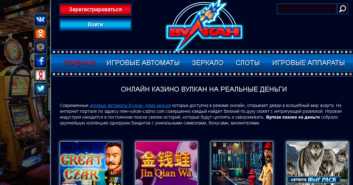 Игровые автоматы зачисление денег по смс играть в игровые автоматы мега джек бесплатно без регистрации