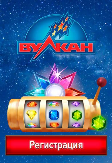 Игровые автоматы играть разминка бесплатно без регистрации детские игровые аппараты б у