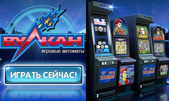 Хачу паиграть в игровые автоматы онлайн б пятикарточный покер играть онлайн