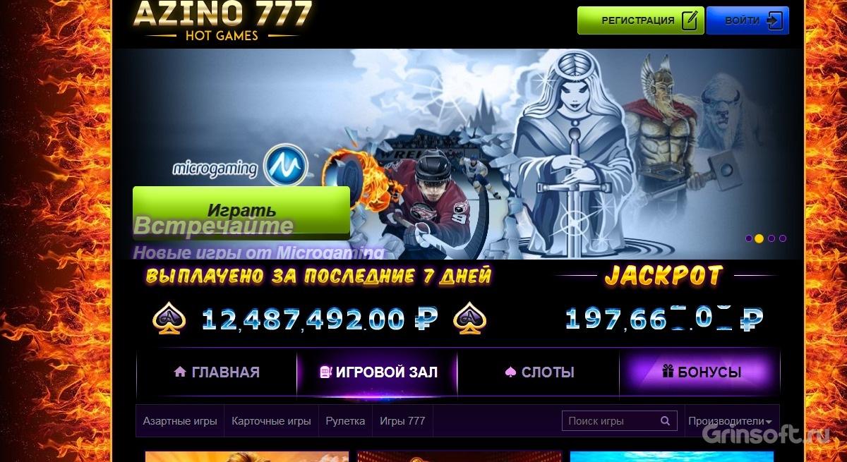В онлайн казино Bagira играют в игровые автоматы на гривны и рубли.Все любители увлекательных игровых автоматов могут делать ставки и получать свои выигрыши любым удобным способом.Выплаты в нашем казино мгновенные, условия честные, выбор игр огромный!