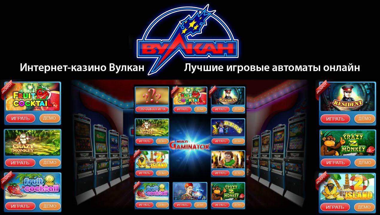 Игровые автоматы moorhunh