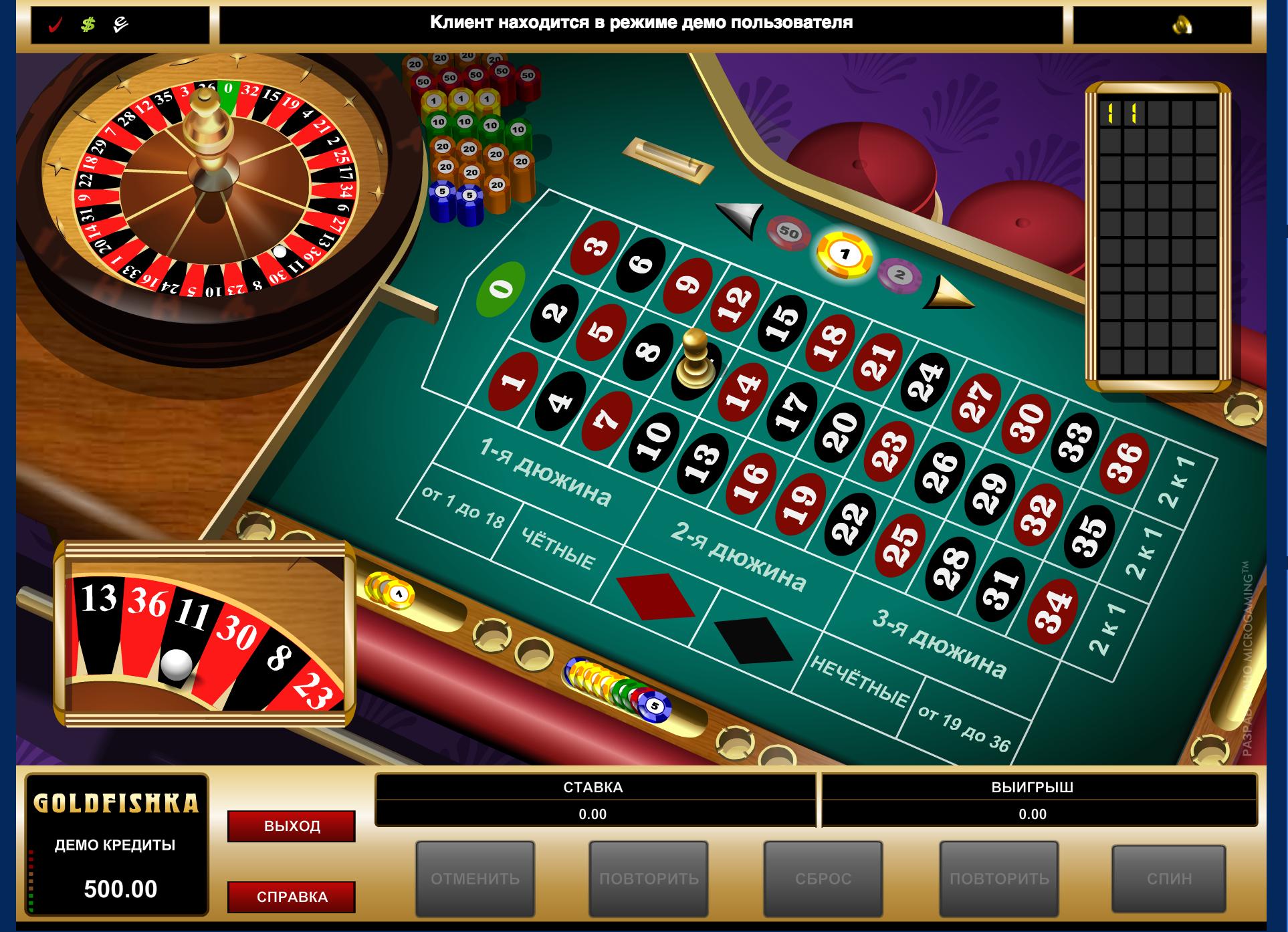 игры телефон азартные играть онлайн бесплатно без смс