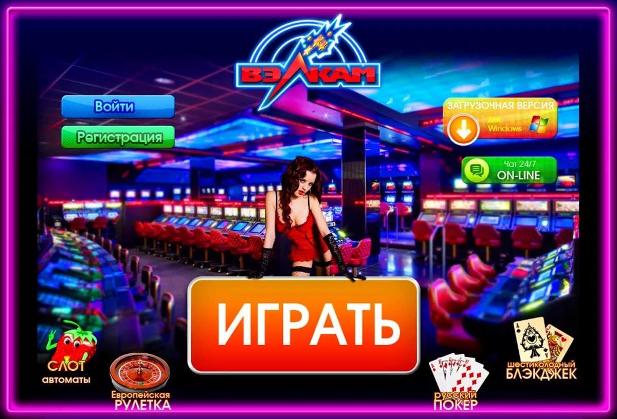 онлайн казино с бездепозитным бонусом 2015