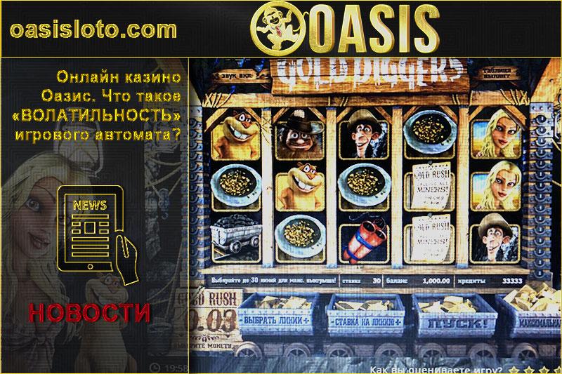 Эмулятор игровых автоматов онлайн crazy monkey