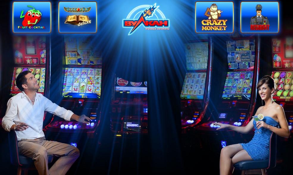 Скачать слот игровова автомата resident